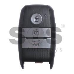 Смарт Ключ за Kia с 3 бутона 433 MHz
