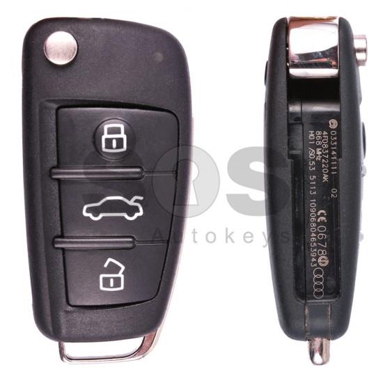 Сгъваем ключ за коли Audi A6/Q7 с 3 бутона - 868 MHz