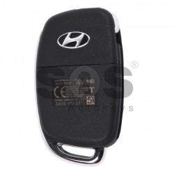 Сгъваем ключ за коли Hyundai Tucson с 3 бутона - 433 MHz