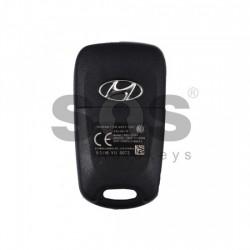 Сгъваем ключ за коли Hyundai с 3 бутона - 433MHz