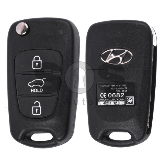 Сгъваем ключ за коли Hyundai с 3 бутона - 433 MHz - PCF 7936