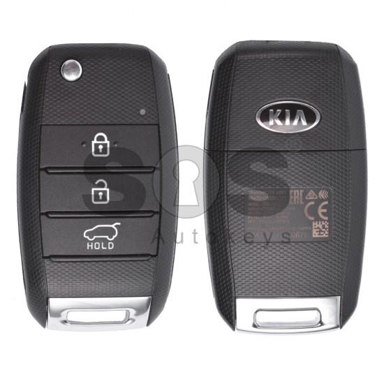 Оригинален сгъваем ключ за коли Kia Sportage с 3 бутона 433 MHz