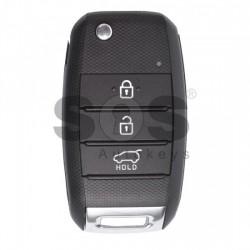 Сгъваем ключ за коли Kia Sportage с 3 бутона 433 MHz