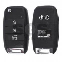 Оригинален сгъваем ключ за коли KIA Sportage CE с 3 бутона 433 MHz
