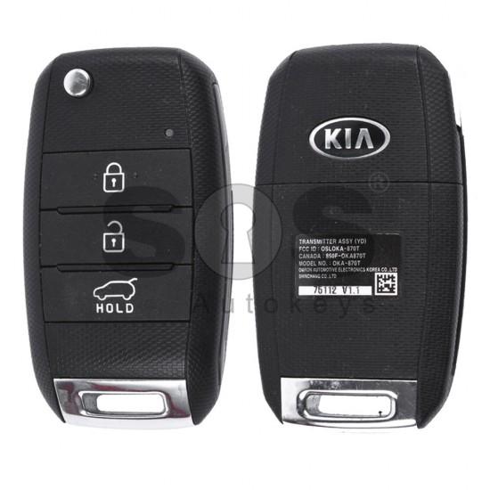Сгъваем ключ за коли KIA Sportage CE с 3 бутона 433 MHz