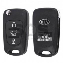 Оригинален сгъваем ключ за коли KIA Ceed / Flint / Ceed  с 3 бутона 433 MHz