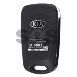 Сгъваем ключ за коли KIA Ceed / Flint / Ceed  с 3 бутона 433 MHz