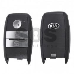 Оригинален смарт ключ за коли KIA с 3 бутона 433 MHz