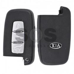 Оригинален смарт ключ за KIA с 3 бутона 433 MHz