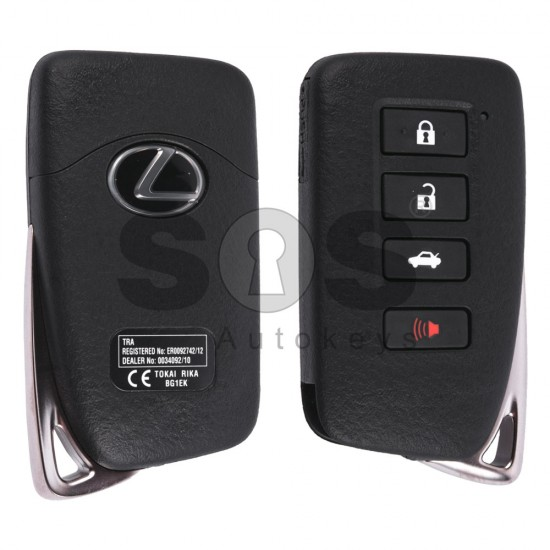 Смарт ключ за коли Lexus с 3+1 бутона 433 MHz, Транспондер: Texas Crypto
