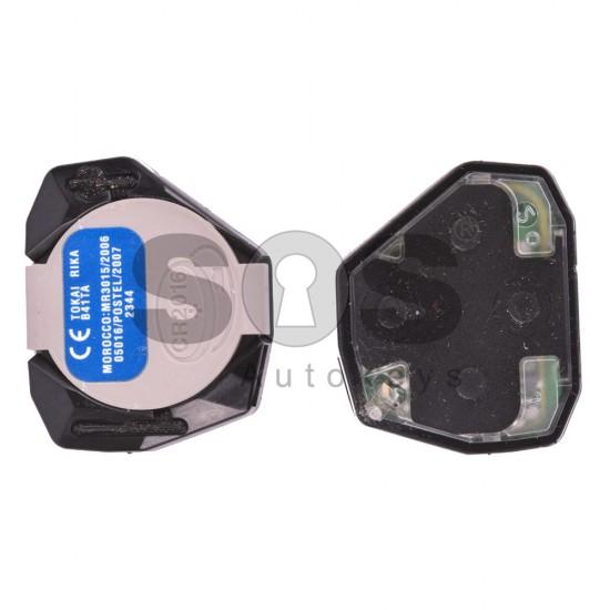 Оригинален ключ за коли Toyota с 2 бутона 433 MHz - само дистанционно