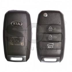 Сгъваем ключ за коли Kia Optima/Sportage с 3 бутона 433 MHz