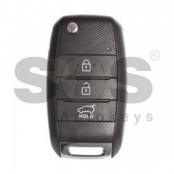 Оригинален сгъваем ключ за коли Kia Optima/Sportage с 3 бутона 433 MHz