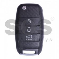 Сгъваем ключ за коли Kia Rio с 3 бутона 433 MHz ID 6D