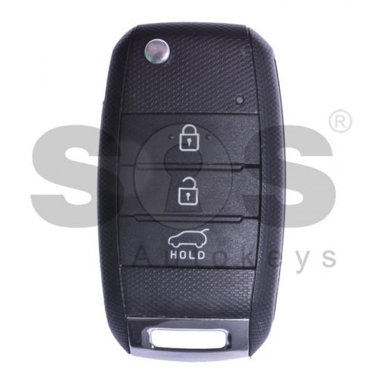 Оригинален сгъваем ключ за коли Kia Rio с 3 бутона 433 MHz ID 6D