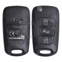 Оригинален сгъваем ключ за KIA K2/RIO с 2 бутона (Без чип)