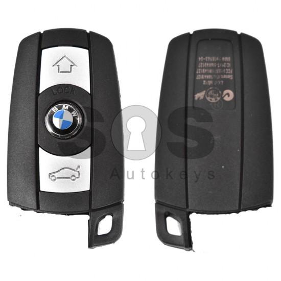 Кутийка за ключ (смарт) за BMW Е-серия с 3 бутона - HU92