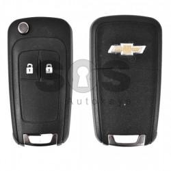 Кутийка за ключ (сгъваем) за Chevrolet с 2 бутона - HU100