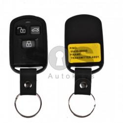 Кутийка за ключ (дистанционно) за Hyundai с 3 бутона - HY22