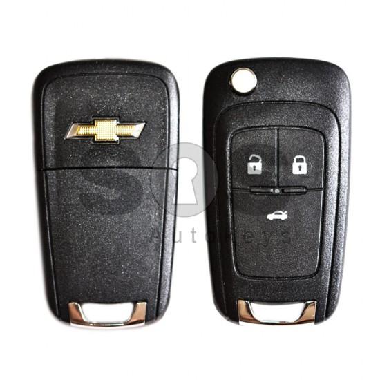 Кутийка за ключ (сгъваем) за Chevrolet с 3 бутона - HU100