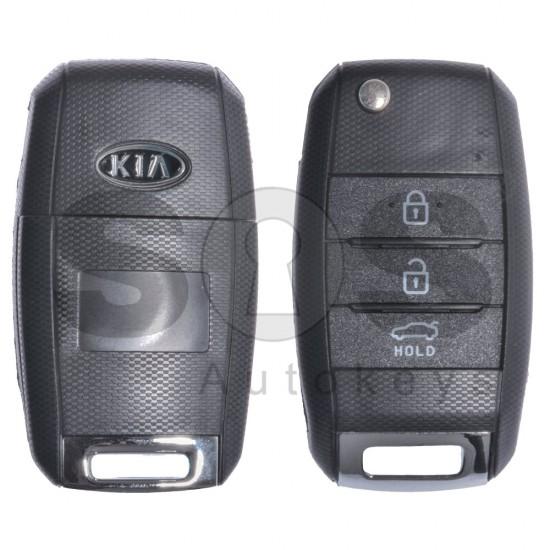 Кутийка за ключ (сгъваем) за KIA с 3 бутона - HY22 -  С накрайник