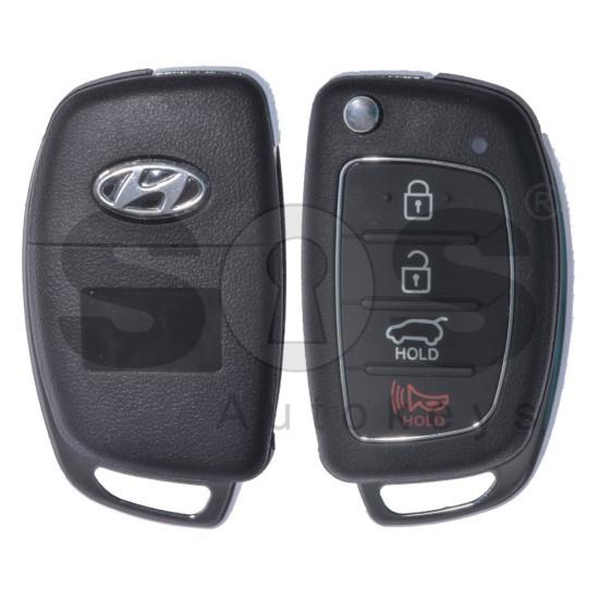 Кутийка за ключ (сгъваем) на Hyundai с 3+1 бутона - HY22