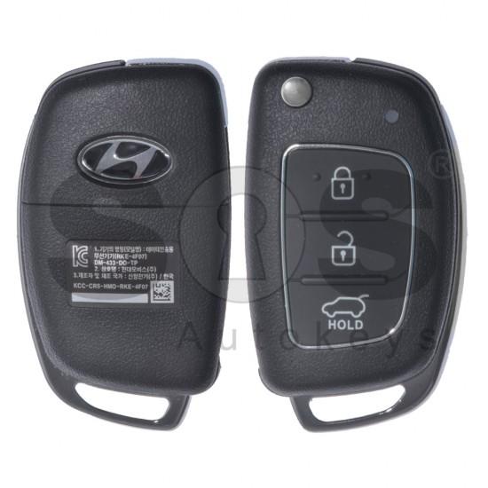 Кутийка за ключ (сгъваем) за Hyundai i3 с 3 бутона - HY22