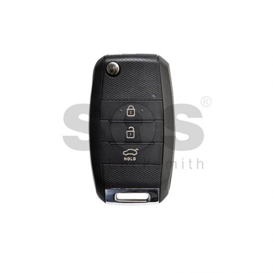 Универсално дистанционно за автомобил с 3 бутона - сгъваем ключ B19-3