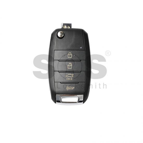 Универсално дистанционно  за автомобил с 4 бутона - сгъваем ключ B19-4