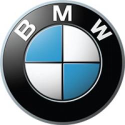Ключове за BMW