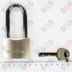 Удължен катинар за врата GERDA S50H70
